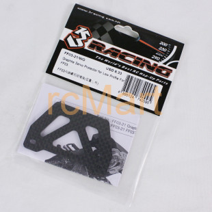 3Racing Graphite Servo Protector for Low Profile For FF03