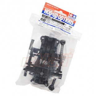 Tamiya TT02B Carbon Fiber Reinforced Gear Cover & Lower Suspension Arm Set Black