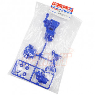 Tamiya A Parts Set Blue For 58096 Celica GT4 Rally Kit
