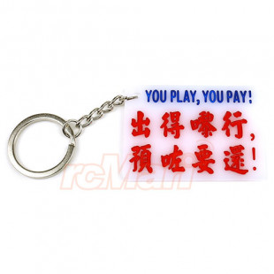 Tiny You Play, You Pay! Hong Kong Traditional Handcraft Sign Key Chain