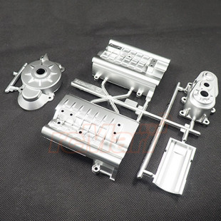 Tamiya High Lift Chassis A Parts Matte Plated Gearbox Silver For  4x4 Pick-Up Truck